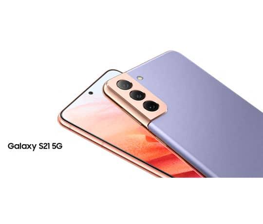 Samsung Galaxy S21 5G: En smartphone, der overgår fantasien
