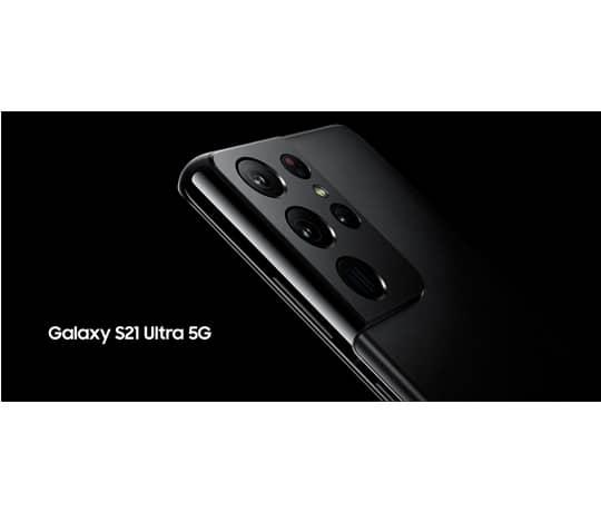 Samsung Galaxy S21 Ultra 5G: Den ultimative mobiloplevelse