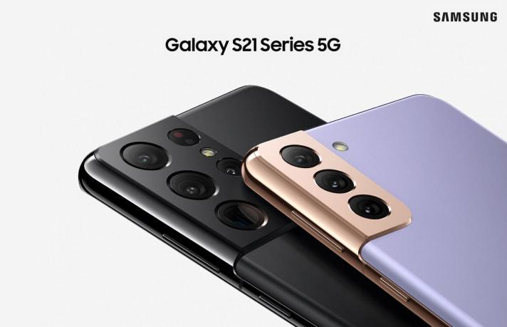 Samsung Galaxy S21: Overgår fantasien