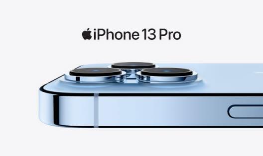 Køb den nye iPhone 13 serie nu