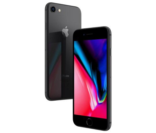 Køb den stilsikre Iphone 8