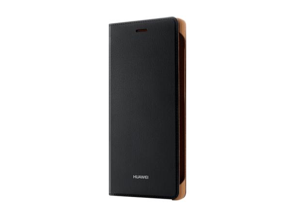 Huawei P8 Lite Case Cover